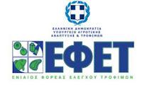 KINΔΥΝΟΣ για την ΥΓΕΙΑ❗➖ Προσοχή❗ Ο ΕΦΕΤ ανακαλεί το προϊόν με την εμπορική ονομασία...➤➕〝📷ΦΩΤΟ〞
