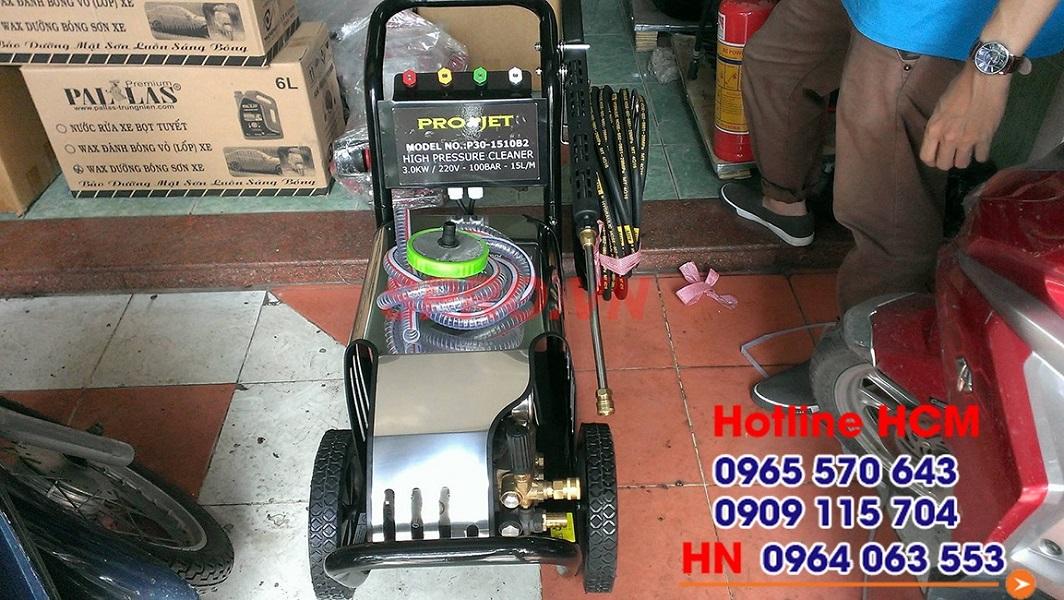 Giá máy rửa xe cao áp máy rửa xe P30-1510B2 rẻ HCM