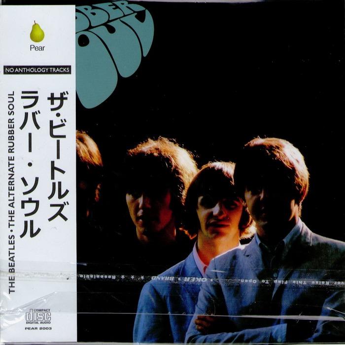 Rock Anthology The Beatles The Alternate Rubber Soul