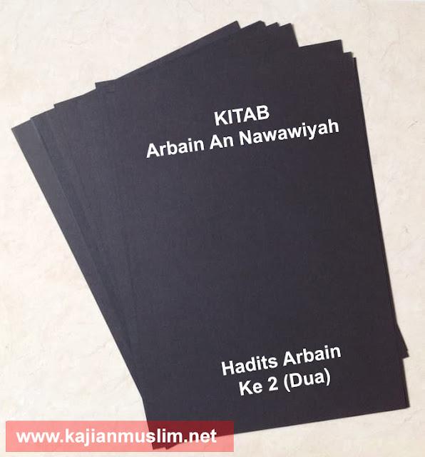 Kitab Arbain An Nawawiyah