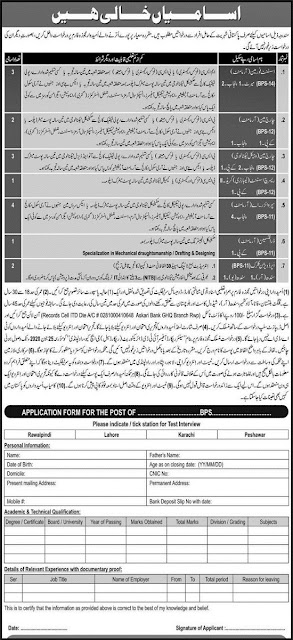 pakistan-army-ghq-rawalpindi-jobs-2020