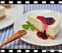 http://caroleasylife.blogspot.com/2014/06/no-bake-cheesecake.html