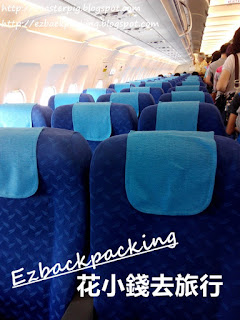 釜山航空座位