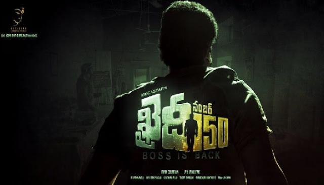 Chiranjeevi-150th-Movie-Khaidi-No-150-First-Look-poster