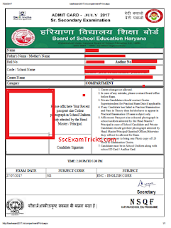 Haryana Board 10th 12th reappear/compartment admit card