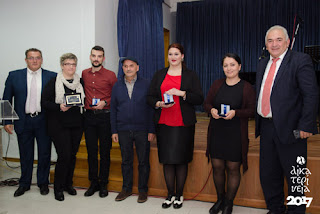 Αικατερίνεια – Βραδιά Τιμής: Ο Δήμος Κατερίνης τίμησε ανθρώπους του Πολιτισμού, του Αθλητισμού & της Κοινωνικής Προσφοράς