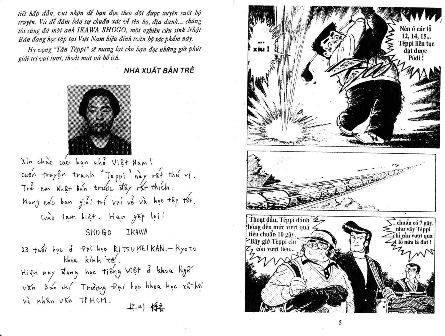 Ashita Tenki ni Naare chapter 14 trang 1
