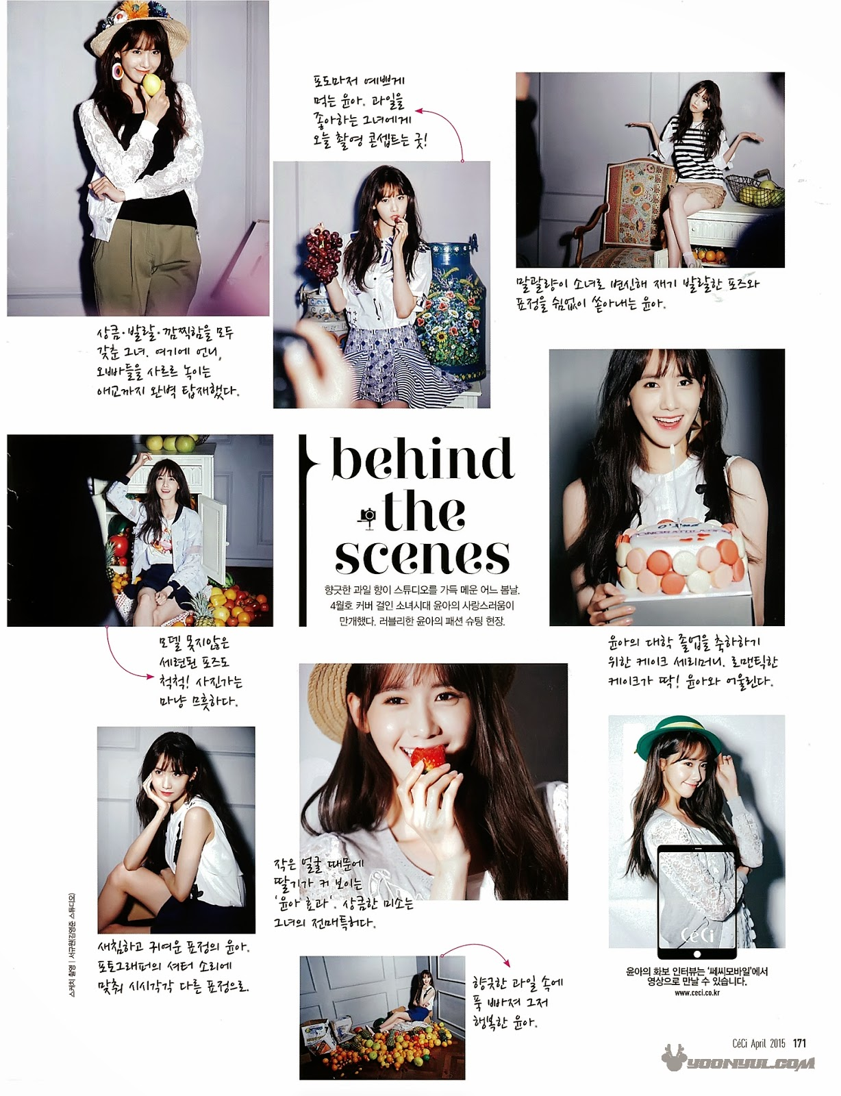 Yoona Girls' Generation CéCi April yoona pictorial yoona magazine cover model yoona ceci cover model K pop K-pop enjoykorea Taeyeon Sunny Tiffany Hyoyeon Yuri Sooyoung Yoona Seohyun