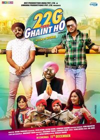 Poster Of 22G Tussi Ghaint Ho 2015 720p Punjabi HDRip Full Movie Download