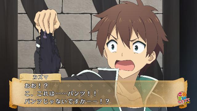 Wystraszony Kazuma z majtkami w dłoni