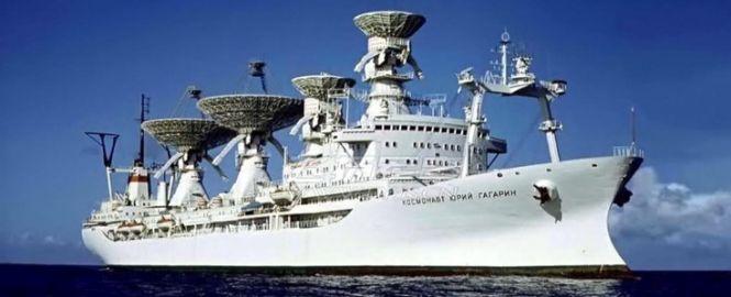 gagarin ship - photo #14