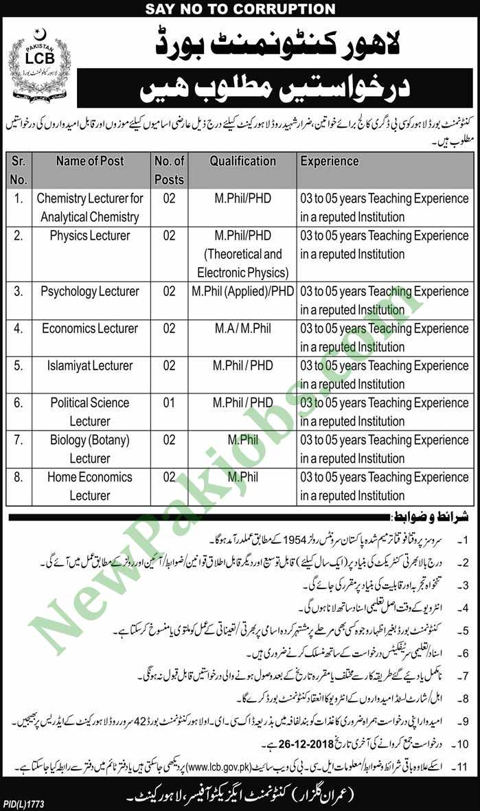 Jobs in CB Degree College for Women Zrar Shaheed Road Lahore