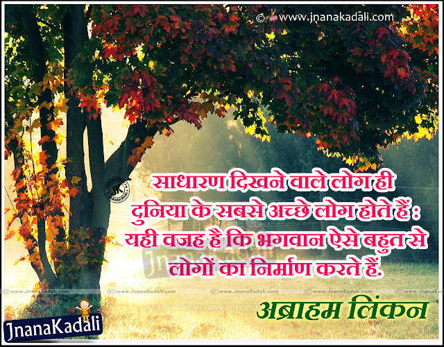 Here is a Top and Best Abraham Lincoln shayari in Hindi Language,New and Nice Hindi Abraham Lincoln Messages and Success shayari, Popular Success Good Reads Images and Nice Pics,Top Hindi Abraham Lincoln Hindi Messages and Wallpapers, New Hindi Abraham Lincoln Life Story and Quotes,Hindi Popular 2016 New shayari  and Images online