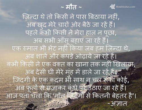 Death - HindiStatus