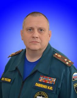 Задай вопрос руководителю ГУ МЧС России по Свердловской области