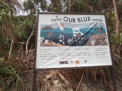 """<a href=""""url gambar""""><img alt=""""maya bay save the world phi phi islands"""" src=""""urlgambar"""" title=""""maya bay save the world phi phi world"""" />"""