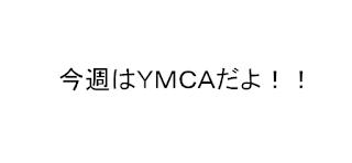 2017年 1月ドル円リアルタイムチャート