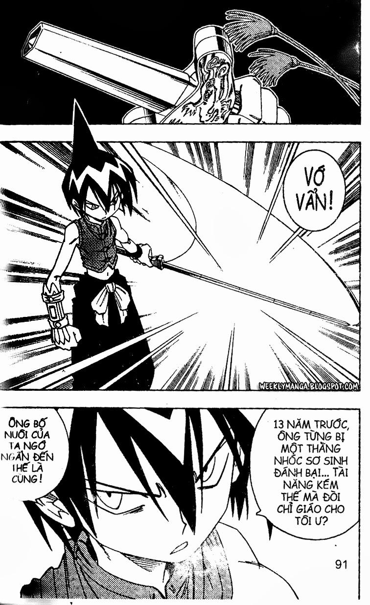 Shaman King [Vua pháp thuật] chap 145 trang 17