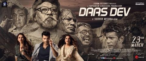 Daas Dev Trailer: Sudhir Mishra | Richa Chadha