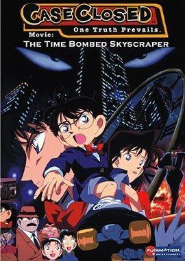Thám Tử Conan Movie 1: Quả Bom Chọc Trời