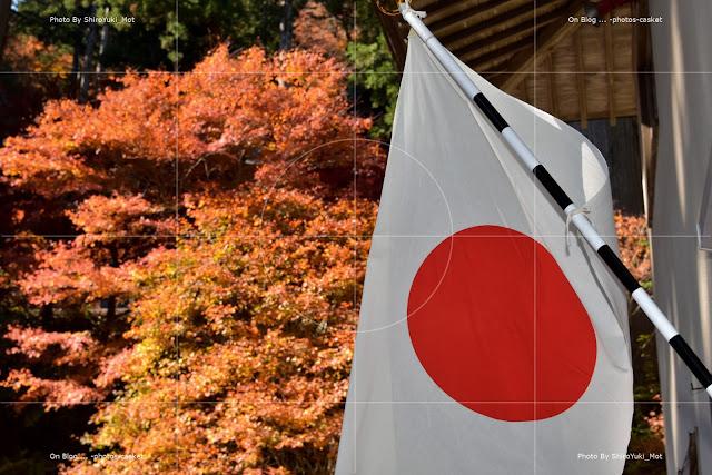 郷愁 日の丸 国旗 国歌 君が代