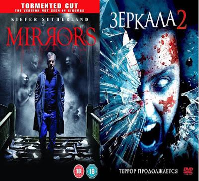سلسلة افلام Mirrors مترجمة مشاهدة وتحميل