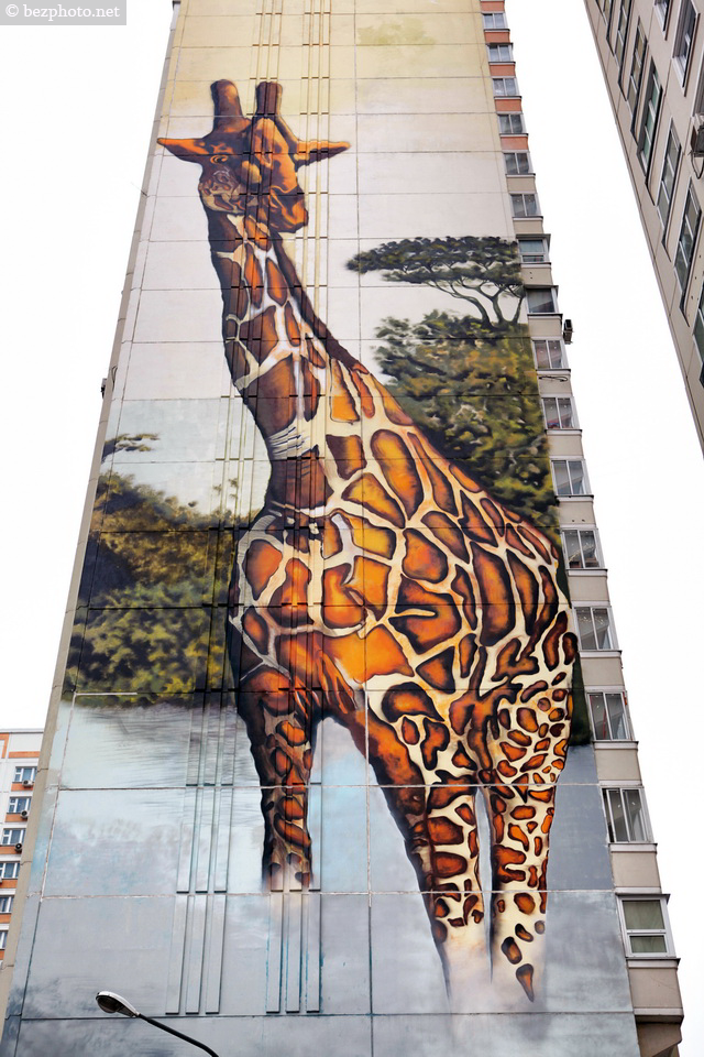 streetart in moscow
