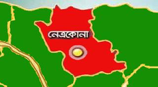 জেলা পরিষদ, নেত্রকোনা - এর অধীনে নিয়োগ বিজ্ঞপ্তি