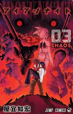 [Manga] アイアンナイト 第01-03巻 [Iron Knight Vol 01-03] Raw Download