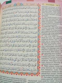 al-quran marwah, al-quran rainbow, al-quran marwah rainbow, al-quran rainbow mushaf raihan, al-quran marwah raihan, al-quran rainbow raihan