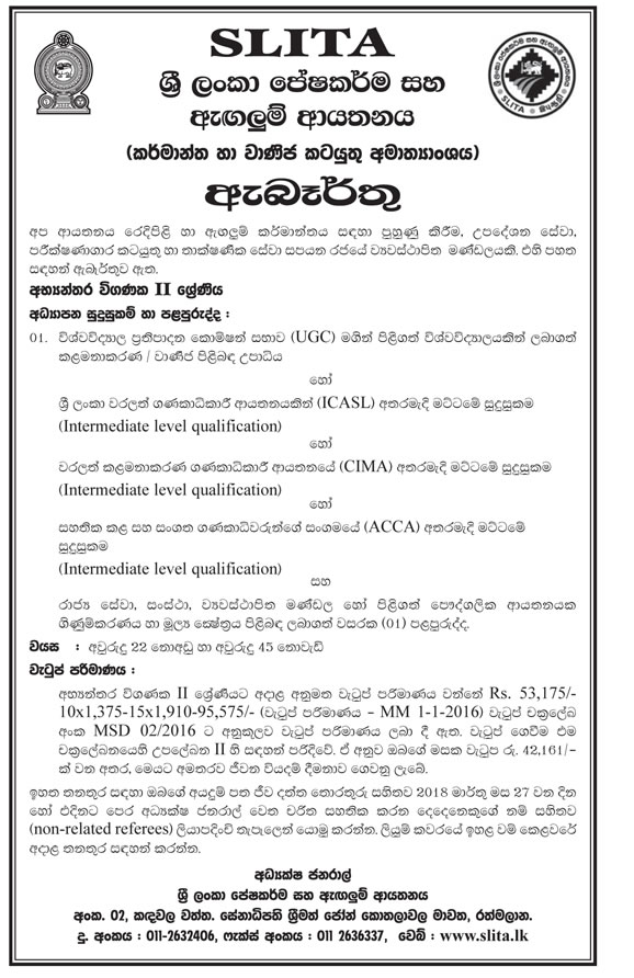 Internal Auditor Vacancies at Sri Lanka Institute of ...
