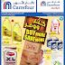 Carrefour Kuwait - Latest Deals
