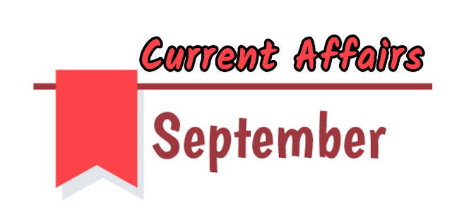 Daily Current Affairs & GK : 01 सितम्बर 2018 कर्रेंट अफेयर्स : 01 September 2018 Current Affairs in Hindi