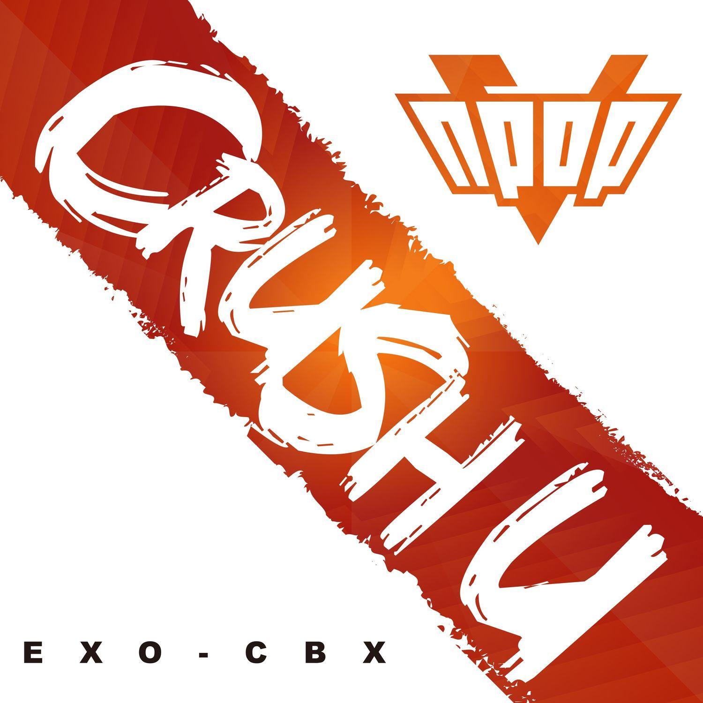 Download Lagu EXO-CBX Terbaru
