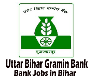bihar kshetriya gramin bank vacancy