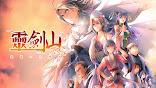 Reikenzan Eichi e no Shikaku Episode 1 Subtitle Indonesia