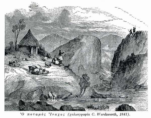 Πολυ(δ)ίψιον Άργος - Μυθολογία και Γεωλογία