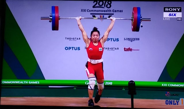India's first gold medal CWG 2018: Record-breaking Saikhom Mirabai Chanu
