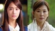 คิมยุนฮี (Kim Yoon Hee) @ Love Rain รักเธอไม่รู้ลืม