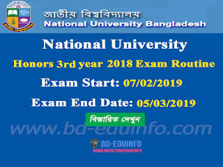 National University 2018 Honors 3rd Year Exam Routine
