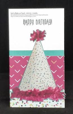Occasion Catalogue Narrow Card & Envelope Satomi Wellard-Independent Stampin'Up! Demonstrator in Japan and Australia, #su, #stampinup, #cardmaking, #papercrafting, #rubberstamping, #stampinuponlineorder, #craftonlinestore, #papercrafting, #handmadegreetingcard, #greetingcards  #2018occassionscatalog, #pibureperfectbirthday #thakyou #narrowcardandenvelope #hearthappiness #スタンピン #スタンピンアップ #スタンピンアップ公認デモンストレーター #ウェラード里美 #手作りカード #スタンプ #カードメーキング #ペーパークラフト #スクラップブッキング #ハンドメイド #オンラインクラス #スタンピンアップオンラインオーダー #スタンピンアップオンラインショップ #動画 #フェイスブックライブワークショップ #2018オケージョンカタログ #ナローカード #ハートパピネス #ピクチャーパーフェクト #サンキューカード
