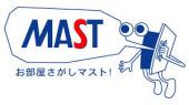 【MAST:最新キャンペーン情報】