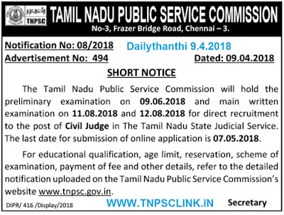 TNPSC Civil Judge Post 2018, 320 Vacancies, Notification Published 9.4.2018