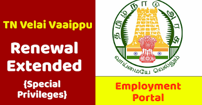 tnpsc employment renewal