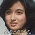 الحلقة 09 من (Sukeban Deka II (1985
