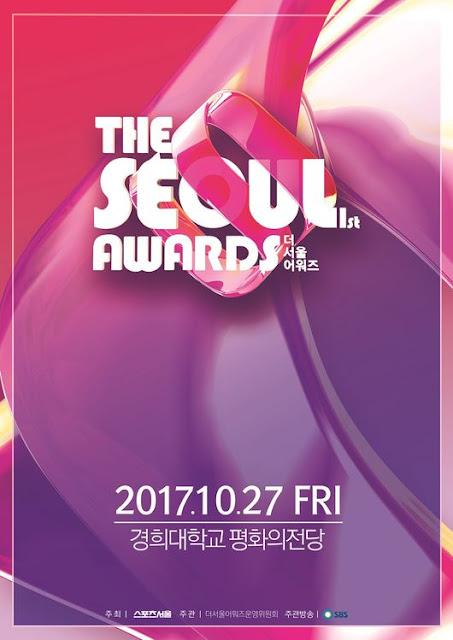 2017 第1屆 首爾大賞 The Seoul Awards 入圍名單