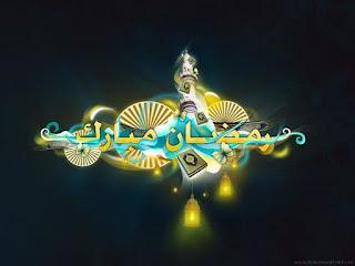 صور بوستات عن رمضان، احلى منشورات 2018 عن قرب رمضان 509c9ca44d90db9e172a