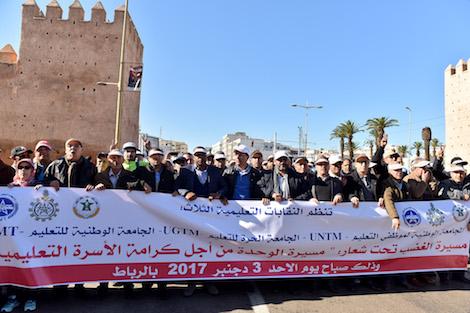 """الجهوية 24 - """"مسيرة الكرامة"""" تطالب بقانون لحماية أسرة التعليم من عنف التلاميذ"""