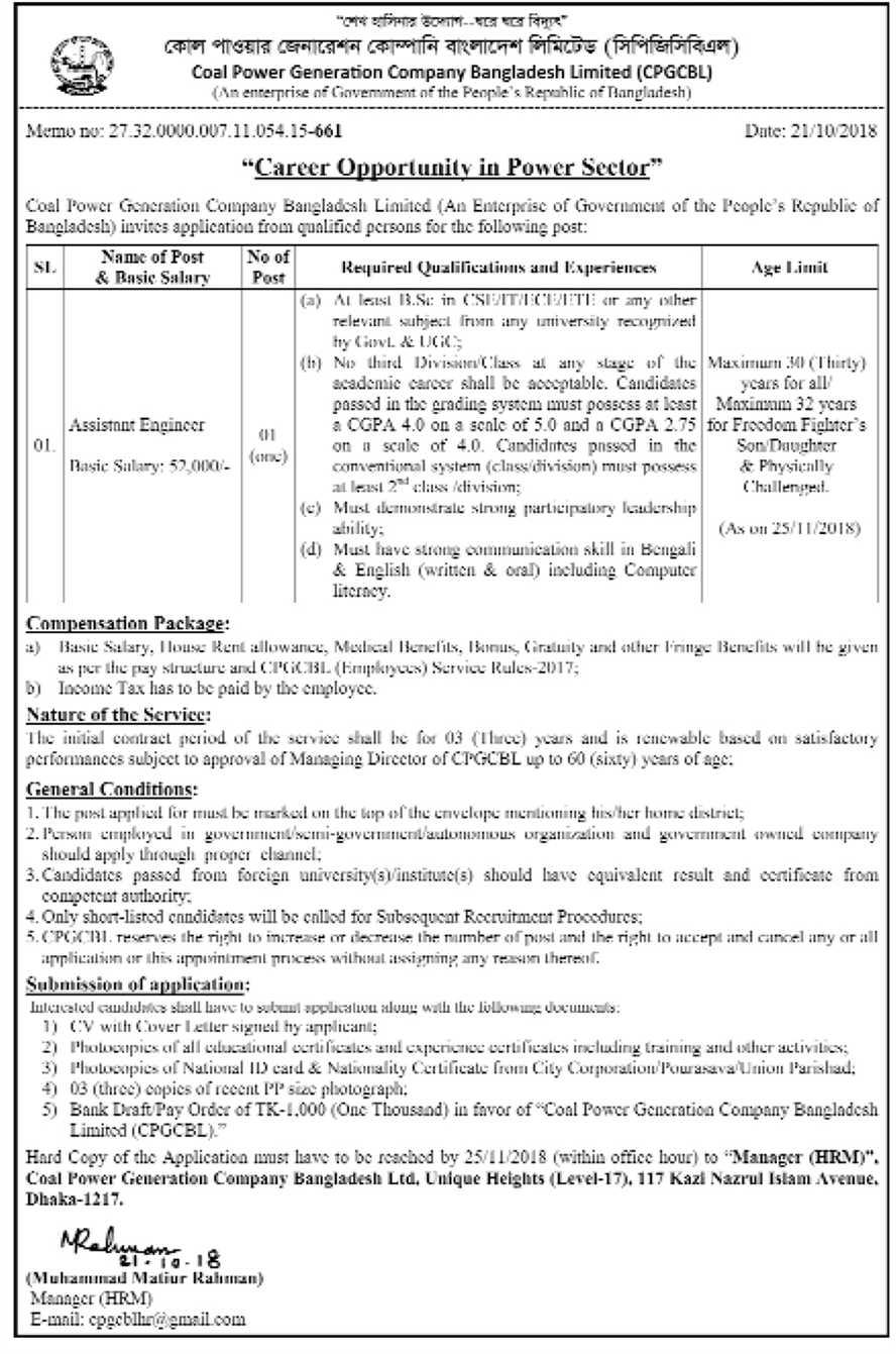 Coal Power Generation Company Bangladesh Limited (CPGCBL) Job Circular 2018