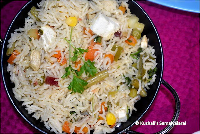 VEGETABLE PULAO/ VEGETABLE PILAF-  EASY VEGETABLE PULAO RECIPE- ONE POT VEGETABLE PULAO RECIPEVEGETABLE PULAO/ VEGETABLE PILAF-  EASY VEGETABLE PULAO RECIPE- ONE POT VEGETABLE PULAO RECIPE